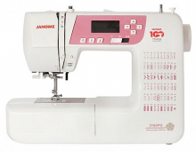 Компьютерная швейная машина Janome 3160PG Anniversary Edition